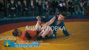 14.05.2018 Памятный турнир по самбо состоялся в Черемховском районе.