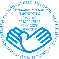 АНОНС семинара  «Ведение бизнеса при изменении законодательства в 2019г»