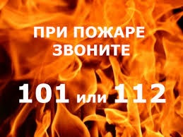 По официальной информации ГУ МЧС России по Иркутской области