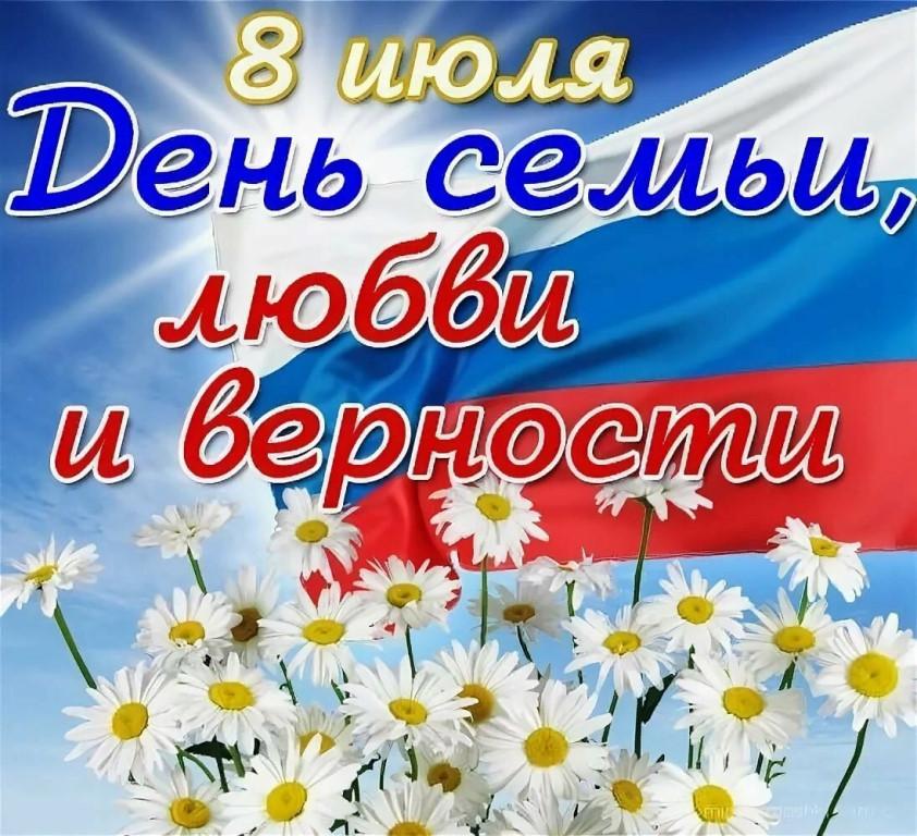 Уважаемые жители и гости Качугского района!