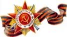 Поздравление от мэра В.А. Хомякова