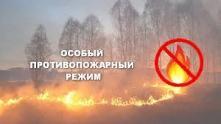 Уважаемые жители Куйтунского района!