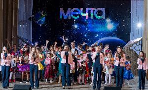 Открытый районный детский вокальный конкурс «Мечта» прошел на сцене дворца культуры «Прометей»