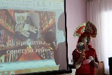 Представление  проекта Седановской сельской библиотеки