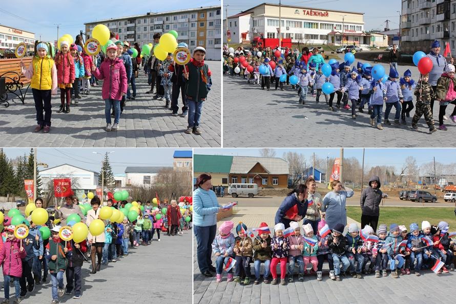 На площади Победы прошел детский парад