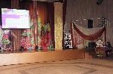 конкурс презентаций руководитель любительского коллектива Горенка Поникаровская Татьяна Григорьевна