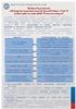 Проверка возможности освобождения от уплаты налогов, взносов в связи с Covid-19