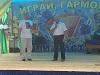 Прошел фестиваль «Играй, гармонь!»