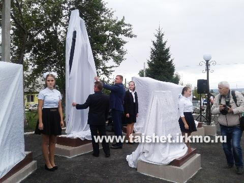 6 сентября в Бирюсинске торжественно открыли на площади Победы мемориальный комплекс