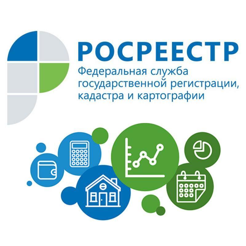 Росреестр Иркутской области: популярность льготной ипотеки за год упала на 21%