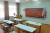 В Пионерском планируют построить школу