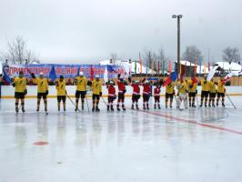 Открытие хоккейного корта в поселке Квиток