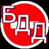 На дорожную безопасность за год направлено свыше 5 млн рублей