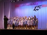 Гала-концерт победителей