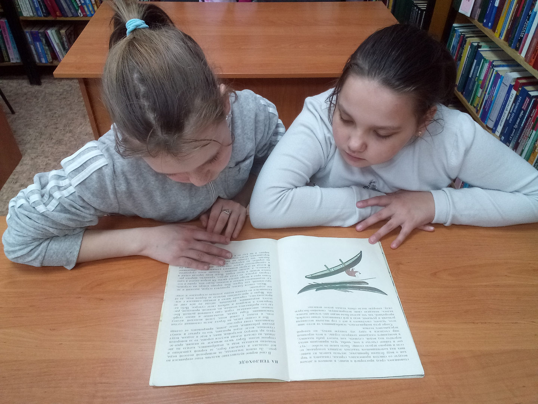 Читаем Валентина Распутина