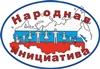 В трех поселениях «Народные инициативы» выполнены на 100%