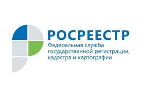 Росреестр Иркутской области внес в ЕГРН недостающие сведения о 43 тысячах объектов недвижимости