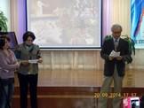 Ю Чжа Хё читает автор и Ольга Нетецкая