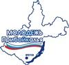 Три человека представят район на конкурсе «Молодежь Иркутской области в лицах»