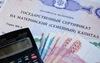 Семьи района получили маткапитала на 100 миллионов рублей