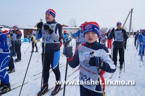 Из-за морозов гонку «Лыжня России» перенесли на 17 февраля
