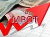 Предпринимателей призывают платить «белую» зарплату не ниже МРОТ