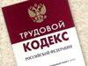 Организациям района предложат получить сертификат доверия