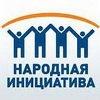 По «народным инициативам» в школы поступают материалы и оборудование