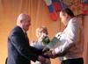 Мэр вручил награды в честь Дня сотрудника органов внутренних дел