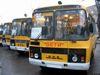 Школьники из Пионерского получат новые учебники и новый автобус