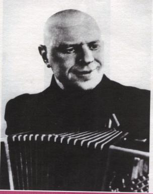 Иван Иванович Маланин