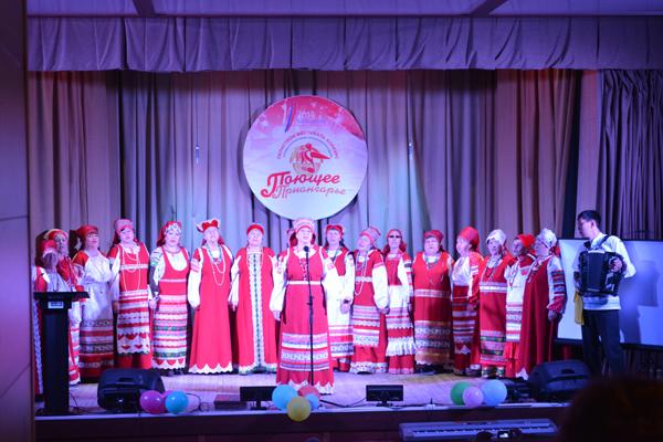 Народный хор ветеранов русской песни «Зоренька»