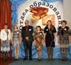 Открылся конкурс «Учитель года»