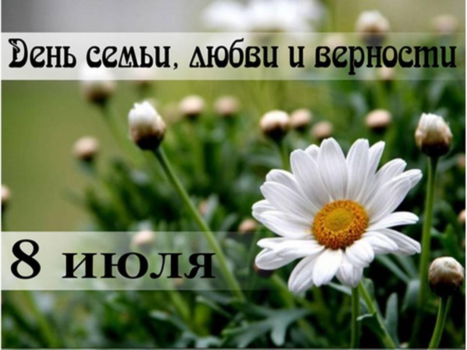 Чествование юбилейных семей Усть-Илимского района