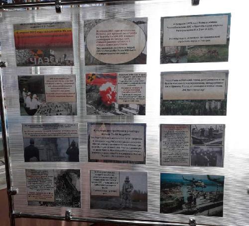 Место подвига – Чернобыль