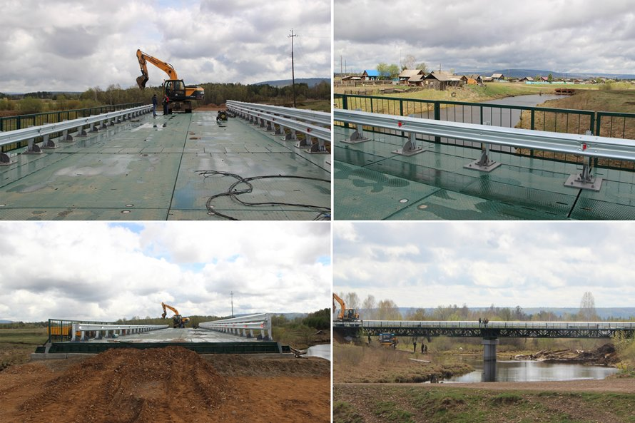 Бунбуйский мост: работы осталось на месяц