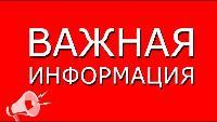 Режим самоизоляции продлен до 31 мая во всем Сибирском федеральном округе