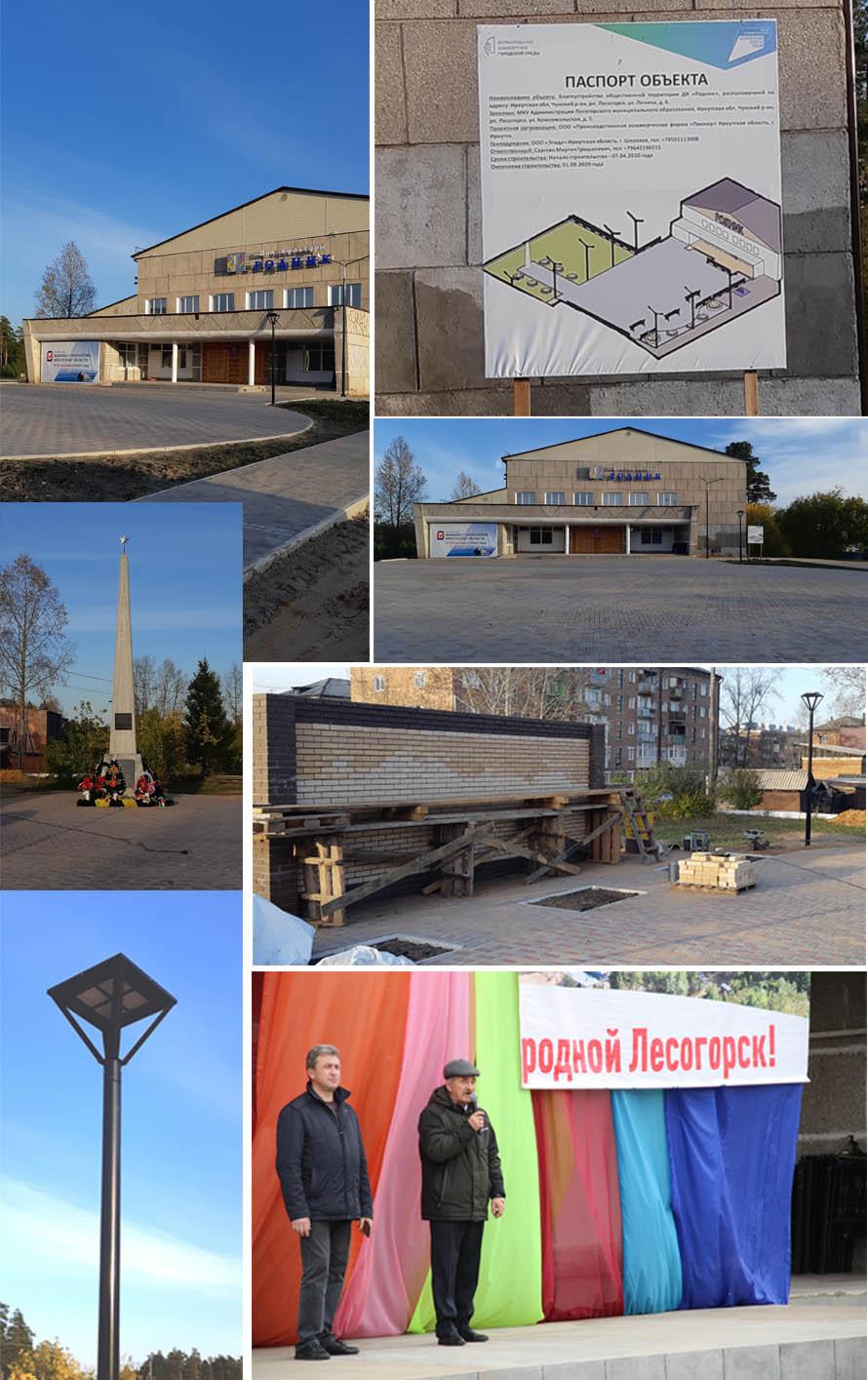 В Лесогорске после реконструкции открыли площадь у ДК «Родник»