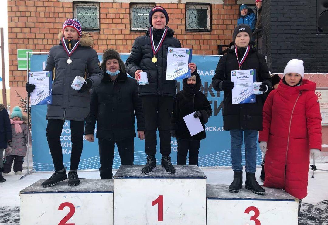 «Лыжня России 2021!»