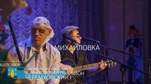 03.05.2018 В Черемховском районе чествовали культработников!