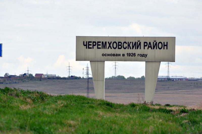 В этом году традиционная форма празднования Дня Черемховского района изменится