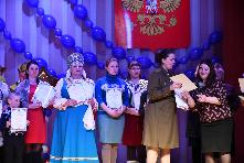 «Моя Родина-Сибирь»