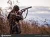 В области до 31 мая запрещена охота на пернатую дичь