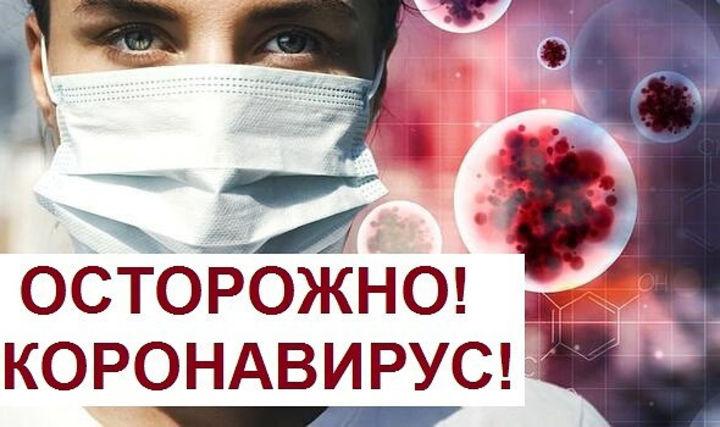Рейдовые мероприятия по соблюдению гражданами профилактических мер и стабилизации санитарно-эпидемиологического благополучия Качугского района