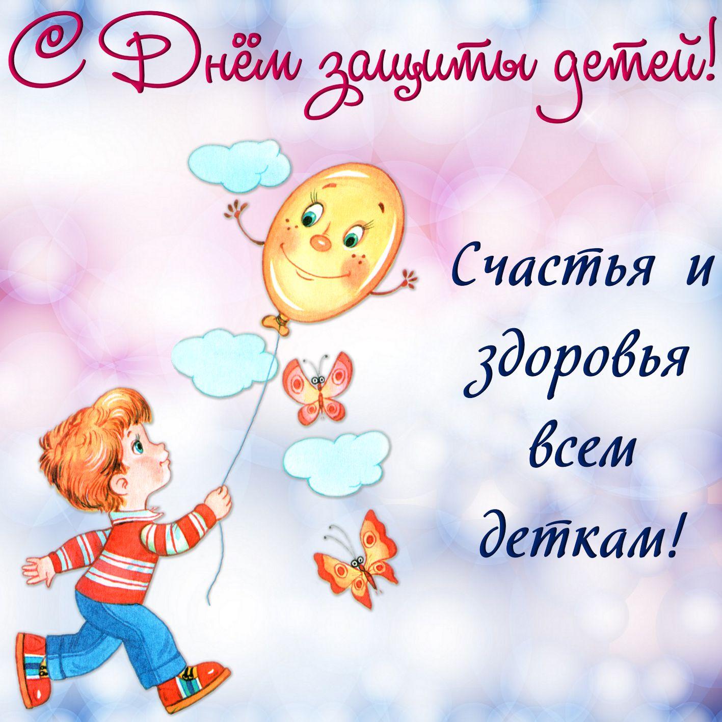 Уважаемые жители Качугского района, дети и родители!