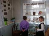 Читатели Эдучанской сельской библиотеки знакомятся с книжной выставкой «В мире сибирских сказок»