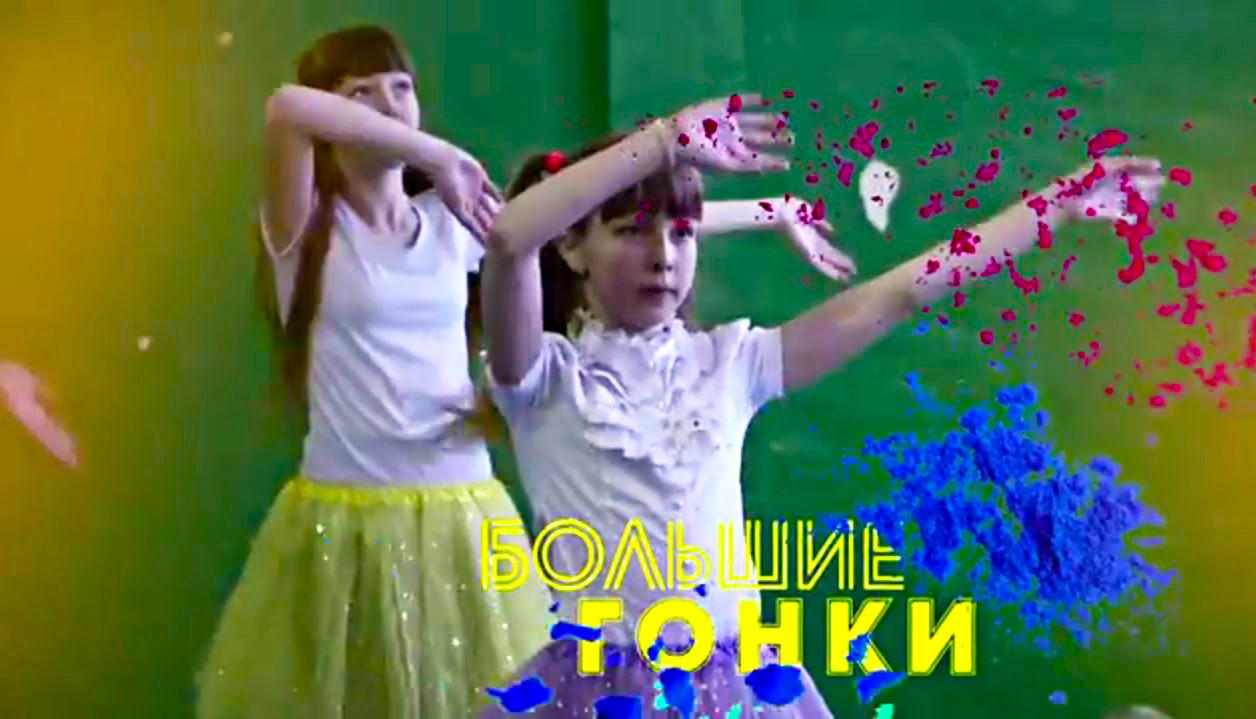 19.04.2016 «Большие гонки» в Черемховском районе