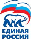 Уважаемые жители Тайшетского района!