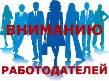 Об обучении работников по практико-ориентированному курсу «Гражданская готовность к противодействию новой коронавирусной пандемии COVID-19 на образовательной платформе «Университет Россия РФ»