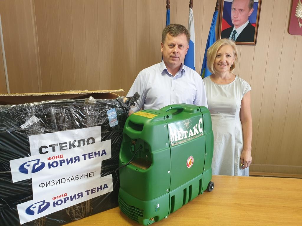 От благотворительного фонда имени Юрия Тена жители Черемховского района получили помощь в виде медицинского оборудования